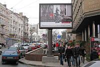 Скролл на ул. Льва Толстого-ул. Пушкинская