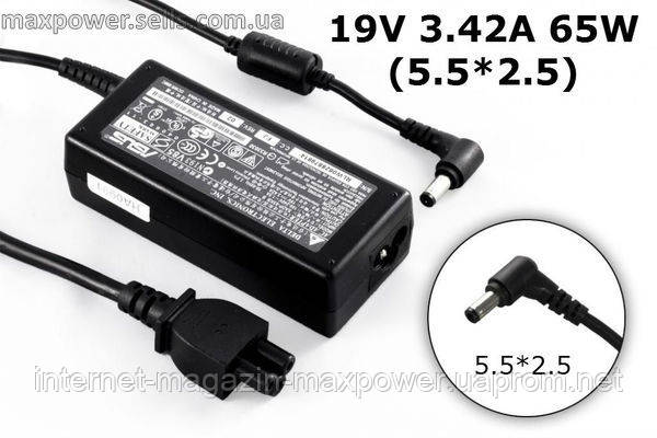 Зарядний пристрій зарядка блок живлення для ноутбука Asus F5R