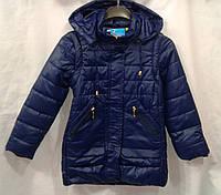 Куртка  демисезонная для девочек 6-10 лет,темно синяя