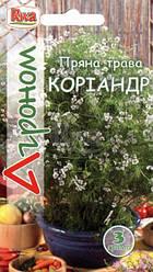 Кориандр 3 гр. АГР