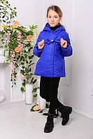 Куртка детская стильная и яркая