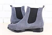 Серые демисезонные ботиночки, замша