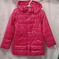 Куртка  демисезонная для девочек 6-10 лет,малиновая