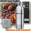 Chocolate Greedy Montale Для Мужчин И Женщин, фото 3