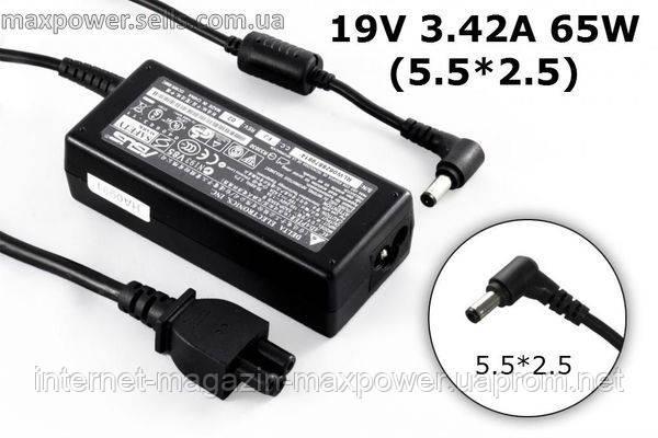 Зарядное устройство зарядка блок питания для ноутбука Asus X401A