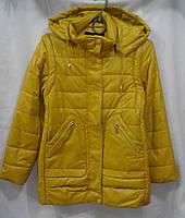 Куртка  демисезонная для девочек 6-10 лет,горчичная