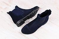 Синие демисезонные ботиночки, замша