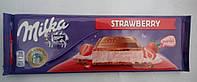Шоколад Milka Strawberry молочный шоколад с клубничным вкусом 300g Швейцария