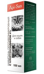 Шампунь противомикробный  с хлоргексидином 4% для собак, кошек. Api San