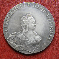 1 ливонез / 96 копеек 1757 г. Елизавета