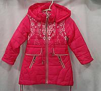 Куртка  демисезонная для девочки 5-9 лет,малиновая