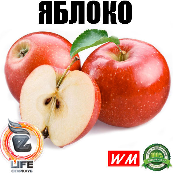 Ароматизатор World Market ЯБЛОКО