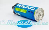Мяч для большого тенниса Head Pro Can 571023: 3 мяча в вакуумной упаковке