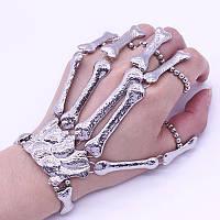 "Браслет с кольцами ""Рука скелета"" под серебро."