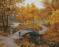 """Схема для вышивания """" Осенний пейзаж """""""