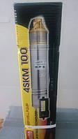 Скважинный (глубинный) вихревой насос Euroaqua 4 SKM 100.