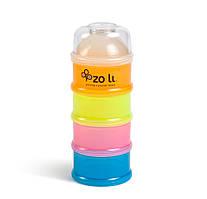Контейнер для еды (4 шт) ON-THE-GO - ZOLI