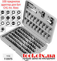 Набор бит, адаптеры для бит, CrV, 100 предм., в пласт. боксе// SPARTA