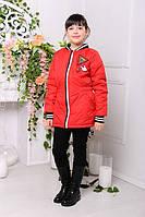 Куртка спортивная для девочек удлиненная