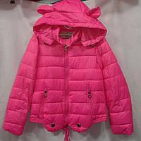 Куртка парка  демисезонная для девочки 7-11 лет,малиновая