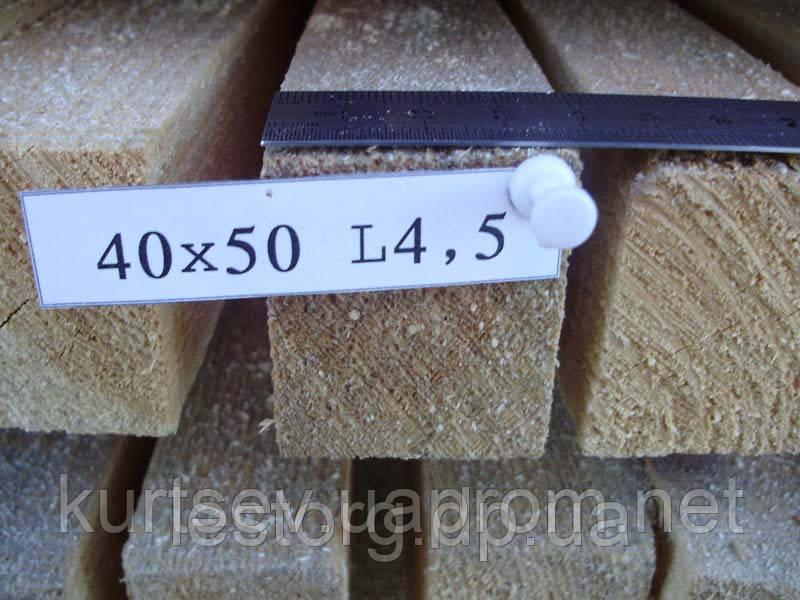 Рейка 40х50х4500
