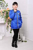 Спортивная курточка для девочек удлиненная