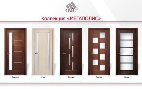 Двери межкомнатные ОМиС шпон серии Мегаполис