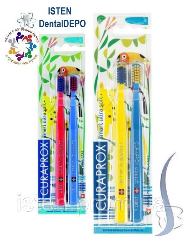 Зубная щетка для детей 5 -12 лет CS Smart Jungle | Curaprox, Швейцария