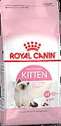 Royal Canin Kitten 10кг для котят до 12 месяцев