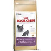 Royal Canin Kitten British Shorthair 10кг для котят британской короткошерстной до 12 месяцев