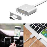 Магнитная зарядка кабель Micro USB (Moizen) с индикатором, Магнитная зарядка (usb кабель) для iPhone