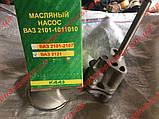 Маслонасос Ваз 2121 21213 2123 нива нива тайга нива шевроле КААЗ, фото 5