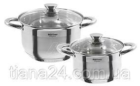 Набор высококачественной посуды Hoffner (Германия) 9х дно 10 элементов