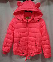 Куртка парка  демисезонная для девочки 7-11 лет,розовая