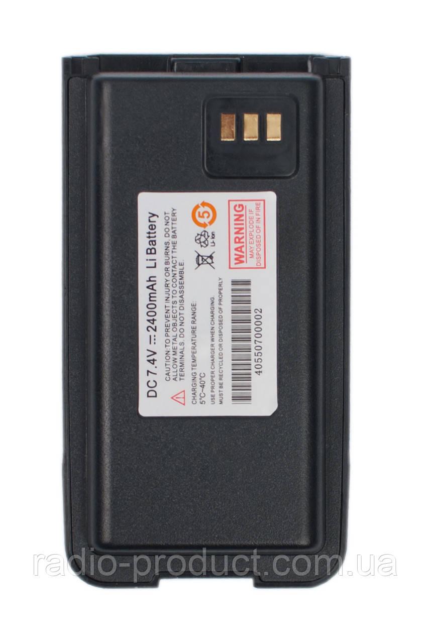 Аккумулятор Puxing PX-800 2400 mAh