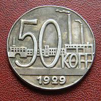 СССР 50 копеек  1929 г.