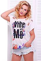 Яркая женская футболка в больших размерах у-t4717368