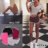 Короткие женские спортивные трикотажные шорты  +цвета