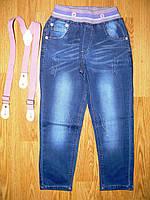 Джинсовые брюки для девочек оптом, Taurus , 98-128 рр, фото 1