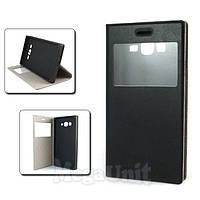 Brum Sky чехол-книжка для Samsung Galaxy J7 (j700)