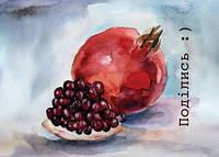 Красивая открытка Гранат, фото 1