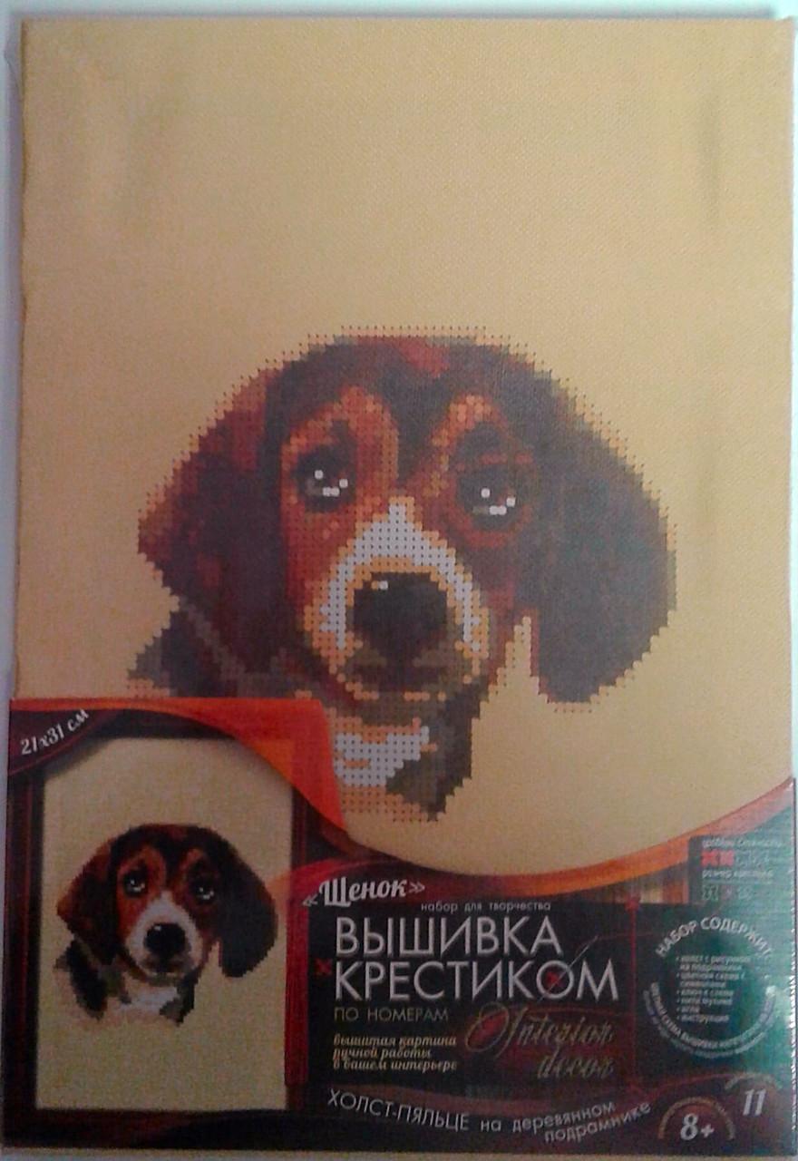 Вышивка крестиком По номерам: Щенок VK-03-03 Danko-Toys Украина