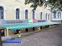 Маркизы в Одессе террасные замеры консультации полная гарантия установка