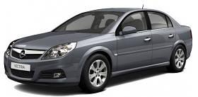 Opel Vectra C (sedan) 2002-2008