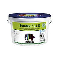 B1 краска шелковисто-матовая Caparol Samtex7