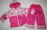 Куртка+штаны на девочку (весна-осень) 1,2 года
