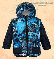 Куртка-жилетка для мальчика