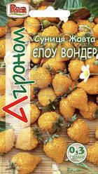 Земляника ЕЛОУ ВОНДЕР