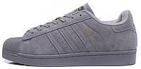 Мужские кроссовки Adidas Superstar Berlin, замшевые адидас суперстар серые