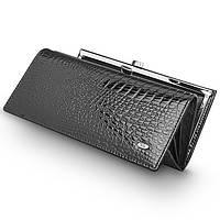 Кожаный кошелек ST - внешний отдел на поцелуйчике.
